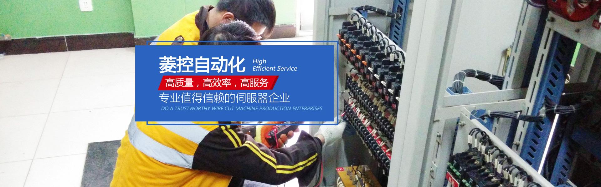 伺服器修理